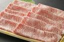 【九州産A5ランク使用】黒毛和牛の肩ローススライス (500g)