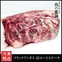 期間限定10%OFF【オーストラリア産】 BLACK ANGUS(大麦牛)肩ロースステーキ 5ポンド(1ポンド約453.6g×5パック) 冷凍発送/1枚肉/ステーキ/サイコロステーキ/カレー/大特価/
