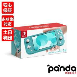 【あす楽、土日、祝日も発送】新品未使用品【Sランク】Nintendo Switch lite ニンテンドー<strong>スイッチライト</strong> <strong>本体</strong> 新品 ターコイズ 4902370542943