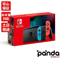 新品<strong>未使用</strong>品【Sランク】Nintendo Switch ニンテンドースイッチ 本体 新型 HAD-S-KABAA 2019年8月発売モデル ネオンブルー・ネオンレッド 4902370542912