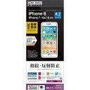 ラスタバナナ iPhone SE 第2世