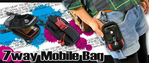 iPhone5対応7WAYモバイルバッグ