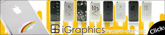 アイグラフィックタトゥiPhone5ケースリンゴマーク