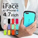 iface first class iPhone6