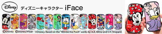 iface�ǥ����ˡ�iphone7