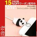 CABLE BITE Panda ケーブルバイト パンダ【CABLEBITE ケーブル 断線防止 カバー かわいい 動物 スマ...