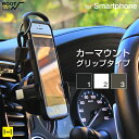 ROOT CO. 車載ホルダー PLAY Grip. Smart Car Mount. カーマウント 【 iphone iphone7 iphone8 iphoneX galaxy Xperia 車載 スマホ スタンド ホルダー 車 エアコン 】