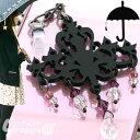 【オシャレ♪傘の目印 レインチャーム】雨の日をちょっとハッピーに★傘チャーム(シャンデリア/ブラックBNi色)KC-015【クリスマスプレゼント】