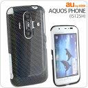 [au AQUOS PHONE(IS12SH)専用]液晶保護フィルム付デザインケース(レインボー)BSMPIS12SHDC2【カバー/ジャケット】【スマートフォン/アイエス12/アクオスフォン/Android/アンドロイド】