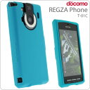 [docomo REGZA Phone(T-01C)専用]スリップガード・シリコンジャケット(アイスブルー)【カバー/ケース】【スマートフォン/レグザフォン/Android/アンドロイド/T01C】