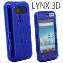 [docomo LYNX 3D(SH-03C)専用]キラキラソフトTPUジャケット(ブルー)RT-SH03CC4/A【カバー/ケース】【スマートフォン/リンクス3D/Android/アンドロイド/SH03C】