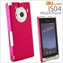 [au REGZA Phone IS04専用]ハードコーティングシェルジャケット(コーラルピンク)【ケース/カバー】【スマートフォン/アイエス04/Android/アンドロイド】