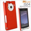 [au REGZA Phone IS04専用]ハードコーティングシェルジャケット(レイアウト・オレンジ)【ケース/カバー】【スマートフォン/アイエス04/Android/アンドロイド】
