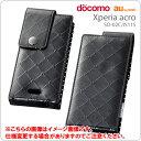 [Xperia acro(docomo SO-02C/au IS11S)専用]ディズニーレザージャケット(パールブラック)RT-DIS11SB/B【Disney】【カバー/ケース】【スマートフォン/エクスペリア アクロ/Android/アンドロイド/SO02C】