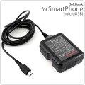 스마트웨이즈 Softbank 스마트 폰 대응 AC충전기(블랙) SW-AC02-MUSB/BKP