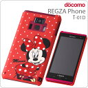[smartphone case]] disney character shell jacket (mini )RT-DT01DA/MN  smartphone cover   regza cover   smartphone /  /Android/ android /T01D   smartphone cover  (docomo)  RCP ) for exclusive use of [docomo/ docomo REGZA Phone(T-01D)