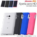 [smartphone case] ]TPU software jacket [smartphone / essence  rear acro H D /Android/ android /SO03D] for exclusive use of [Xperia acro HD(docomo/ docomo SO-03D/au IS12S) [smartphone case smartphone cover] [software] [smartphone cover] (docomo) [RCP]