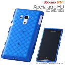[smartphone case]] glitter TPU software jacket (lam blue )RT-SO03DC7/A  smartphone / essence  rear acro H D /Android/ android /SO03D   smartphone case smartphone cover   software   RCP   10P06may13 ) for exclusive use of [Xperia acro HD(docomo SO-03D/au IS12S)