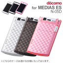 [smartphone case] a] shiningly soft jacket [smartphone / MEDIAS extra slim /Android/ android /N05D] for exclusive use of [docomo/ docomo MEDIAS ES N-05D [smartphone cover] [MEDIAS es case] [software] [lam] [smartphone cover] (docomo) [RCP]