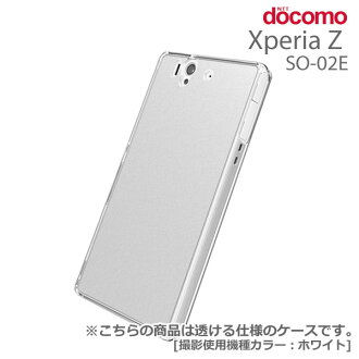 Xperia Z SO-02E case ソフトクリア (compatible) fs3gm