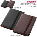ARROWS Tab F-05E case flap type leather style jacket for f-05e [docomo tablet PC F05E/ Arrows tab / Arrows tab /Arrowstab/Android/ android /F05E] [smartphone cover / smartphone case] (tomorrow easy correspondence) [10P06may13]