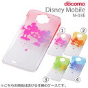 Disney mobile Disney Mobile N-03E docomo clear lam case shell jacket (Mickey) [disney mobile docomo N03E docomo n-03e] [hardware] [smartphone cover / smartphone case] [Disneyzone] (tomorrow easy correspondence) [10P06may13] [10P06may13]