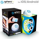Sphero 2.0 ロボット・ボール (ホワイト) S003AS【iPhone/iPad/iPod touch/iOS/Android/アプリ/APP...