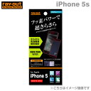 [iPhone 5s専用]フッ素コートさらさら気泡軽減 超防指紋 液晶保護フィルムRT-P5SF/HR【iPhone5S/iPhone5s/アイフォン5s】【液晶画面保護フィルム/バックパネルシート/保護シート】【RCP】【楽ギフ_包装】【150506coupon300】
