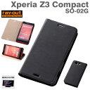 Xperia Z3 Compact SO-02G ケース 手帳型 レザー風スリム (ブラック) 【スマホケース xperia z3 エクスペリアz3 コンパクト ケース カバー 手帳 スタンド】