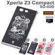 Xperia Z3 Compact SO-02G ケース ディズニー ハード ジャケット 【スマホケース xperia z3 エクスペリアz3 コンパクト ケース カバー ハードケース】【RCP】【楽ギフ_包装】【RCP】【楽ギフ_包装】