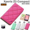 Xperia Z3 Compact SO-02G ケース 手帳型 ディズニー プリンセス レザー風ブックカバー 【 スマホケース xperia z3 ケース ディズニー エクスペリアz3 コンパクト xperia ケース カバー xperiaz3 カード収納 手帳 カバー 】