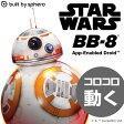 送料無料 スターウォーズ BB-8 sphero アプリで自在にコントロール スマートトイ R001ROW 【 star wars bb8 ラジコンボール スター・ウォーズ iphone 】