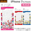iPhone7 ケース ディズニー TPU クリアケース 【 スマホケース iPhone 7 アイフォン7 ケース キャラクター 透明 iPhoneケース 】-商品代購
