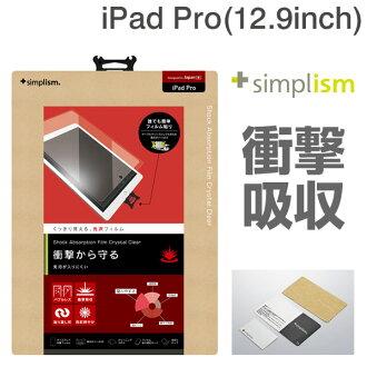 作為 iPad 簡約主義臨衝擊吸收螢幕保護裝置貼 (相容)