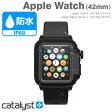 [Apple Watch(42mm)専用]catalyst カタリスト Apple Watch 防水ケース (ブラック)【RCP】