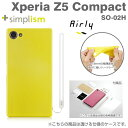 [docomo Xperia Z5 Compact SO-02H専用]simplism [Airly]超極薄ハードケース(イエロー)【RCP】