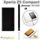 [docomo Xperia Z5 Compact SO-02H専用]simplism [Journal]フリップケース(ブラック)【RCP】
