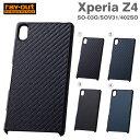 Xperia Z4 ケース テクスチャーレザー風 ハードケース 【 SO-03G SOV31 402SO スマホケース エクスペリアz4 カバー xperiaz4 ハード ソニー sony 】