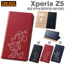 [Xperia Z5(docomo SO-01H/au SOV32/SoftBank 501SO)専用]ディズニーホットスタンプブックレザー風ケース【RCP】