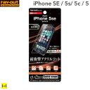 iPhone SE/5s/5c/5専用 液晶保護フィルム (5H/耐衝撃/アクリル/高光沢)【RCP】