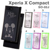 Xperia X compact ディズニー ケース