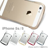 iPhone5s iPhone5 バンパー Deff CLEAVE アルミバンパー Mighty2 【iphone5s バンパー ゴールド iPhoneケース カバー iphone5s ケース バンパーケース アイフォン5s】【アルミニウム合金】【ストラップ取り付け可能】【RCP】