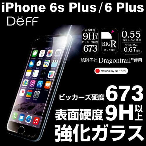 【手作りの】 iphone6s ケース パステル,iphone6s plus ケース 芸能人 海外発送 促銷中