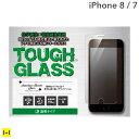 iPhone6 iPhone6s iPhone7 iPhone8 ガラスフィルム Deff TOUGH GLASS アルミノシリケート製 (透明タイプ)【 保護フィルム アイフォン8 iPhone8 ガラス フィルム 強化ガラス 】