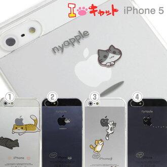 니이후응iPhone5s iPhone5 케이스니응개 「아이캐트」(대응) fs3gm