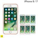 送料無料 iPhone7 バンパー クリスタルアーマー メタル アルミバンパー 【 アイフォン7 iPhoneケース 】