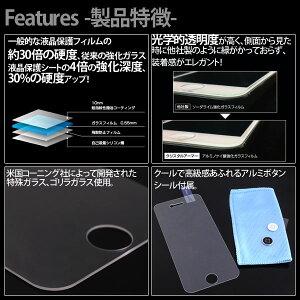 [SoftBank/auiPhone5����]���ꥹ���륢���ޡ�����ߥΥ������������饹�վ��ݸ�ե����