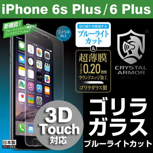 【手作りの】 iphoneケース グッチ,iphone 靹ケース アマゾン 一番新しいタイプ