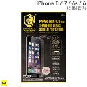iPhone7 iPhone8 ガラスフィルム クリスタルアーマー PAPER THIN ゴリラガラス製 ラウンドエッジ 0.15mm 【 保護フィルム iphone8 アイフォン8 7 強化ガラス ガラス フィルム 9h】