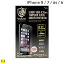 iPhone7 iPhone8 ガラスフィルム クリスタルアーマー ラウンドエッジ 0.33mm 【 保護フィルム iphone8 7 アイフォン8 強化ガラス フィルム 】
